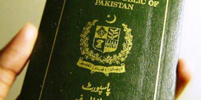 وزارت داخلہ کی 5 ہزار 807 افراد کو بلیک لسٹ سے نکالنے کی سفارش