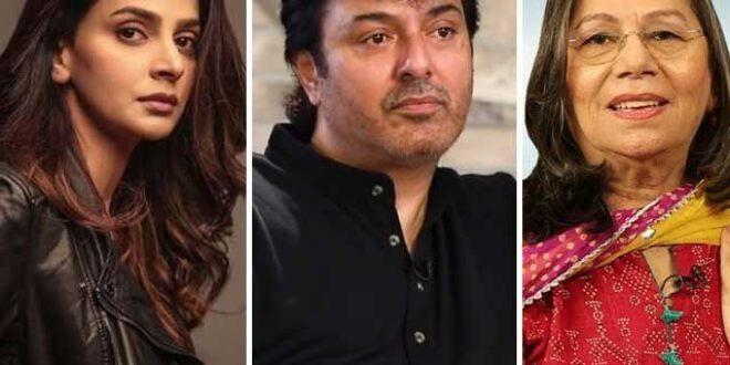 ایوارڈز دیے جانے کے معیار پر سوال اٹھانے والے پاکستانی فنکار