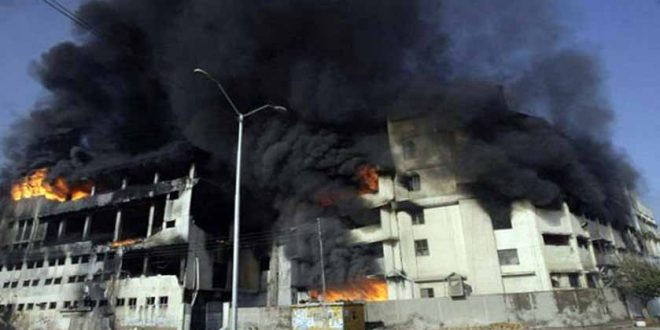 سانحہ بلدیہ: رحمان بھولا اور زبیر چریا نے سزا کیخلاف اپیل دائر کردی