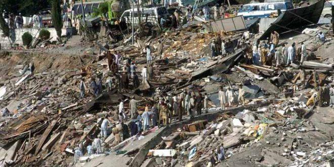8 اکتوبر 2005 کے ہولناک زلزلے کو 15 سال بیت گئے