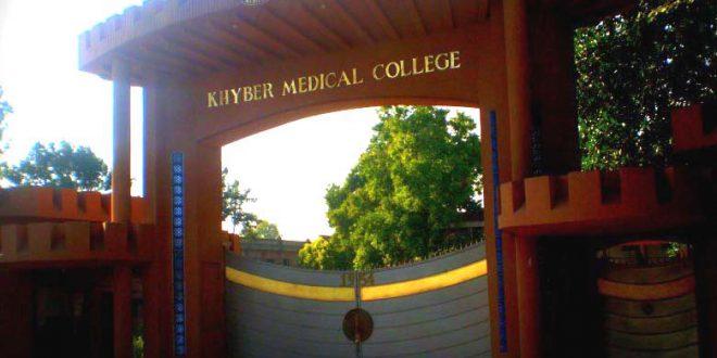 پشاور: کورونا کی موجودہ صورتحال کے پیش نظر خیبر میڈیکل کالج 2 ہفتوں کیلئے بند