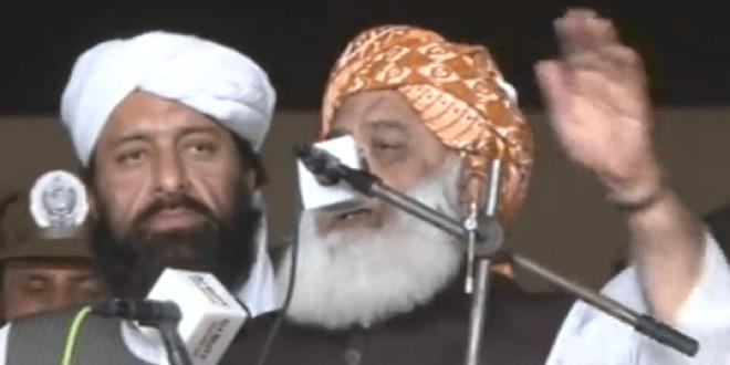 سلیکٹرز نے جمہوریت کو چوراہے پر ذبح کیا ہے: مولانا فضل الرحمان