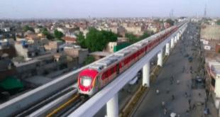 اورنج لائن میٹرو ٹرین کا افتتاح آج ہو گا