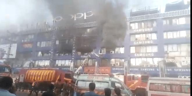 آتشزدگی ٹریفک ایڈوائزری