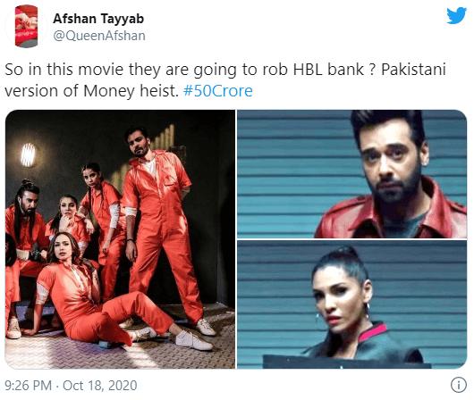 'منی ہائسٹ کا پاکستانی ورژن'