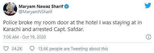 پولیس نے ہوٹل کے کمرے کا دروازہ توڑ کر صفدر کو گرفتار کیا: مریم نواز