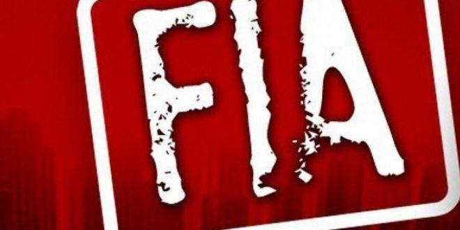 ایف آئی اے کو انتہائی مطلوب دہشت گردوں اور ملزمان کی فہرست جاری