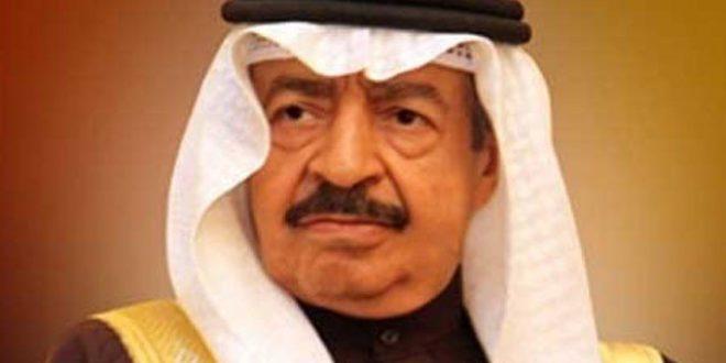 بحرین کے وزیراعظم 84 سال کی عمر میں انتقال کرگئے