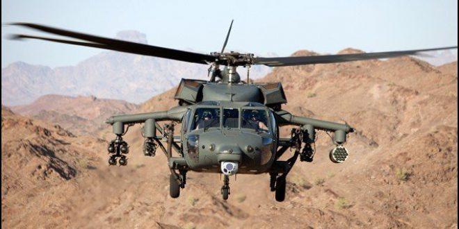 مصر میں امریکی ہیلی کاپٹر تباہ، 7 فوجی ہلاک