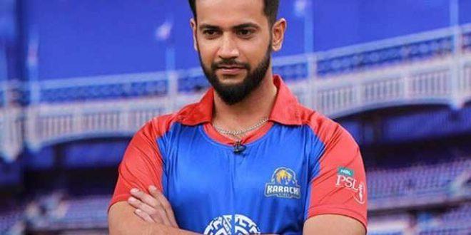 لاہور قلندرز کیخلاف فائنل میں مداحوں کو مایوس نہیں کریں گے، عماد وسیم