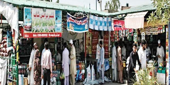 پنجاب میں17 نئے ماڈل بازار بنانے کا منصوبہ لٹک گیا، منصوبے کے لیے ایک ارب 22 کروڑ کے فنڈز درکار ہیں