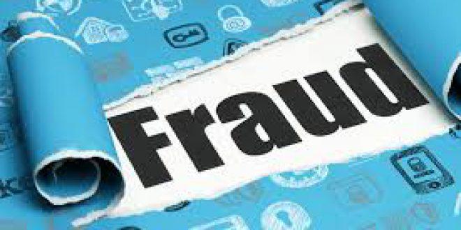 سوئٹزر لینڈ اور ناروے میں بینک فراڈ میں ملوث 2 پاکستانیوں کی گرفتاری کیلیے انٹر پول کا پاکستان سے رابطہ