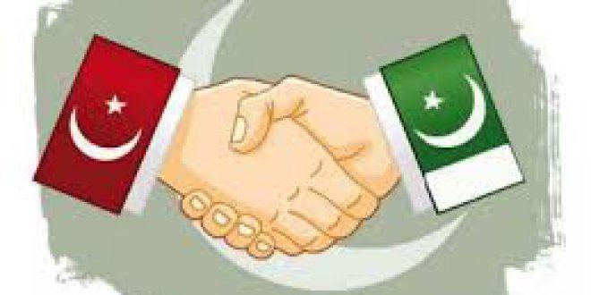 ترک کمپنیز کی پاکستان میں صنعتی یونٹس کے قیام میں دلچسپی