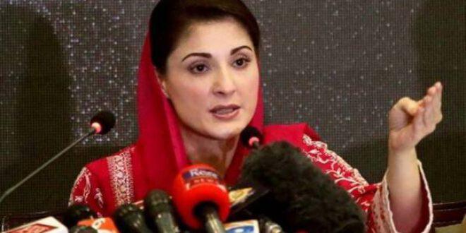 مریم نواز کو پشاور جلسہ گاہ میں دادی کے انتقال کی اطلاع دیدی گئی