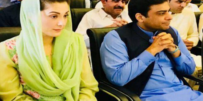 بیگم شمیم اختر کا انتقال ، مریم نواز پشاور جلسہ میں خطاب کیلئے سٹیج پر آئیں تو کیا کہہ کر لوٹ گئیں ؟ جانئے