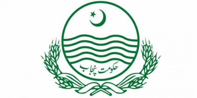 شہر لاہور میں غیرقانونی کمرشل تعمیرات، محکمہ اینٹی کرپشن نے انکوائری شروع کردی