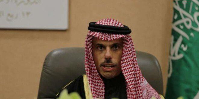 فلسطین کے دفاع میں سعودی عرب نے کبھی ہچکچاہٹ کا مظاہرہ نہیں کیا، سعودی وزیر خارجہ
